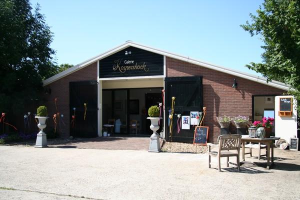 Galerie Korpershoek